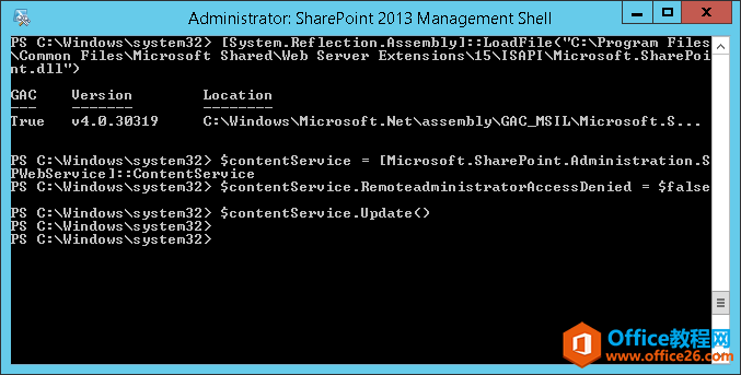 SharePoint Error - The current user is not an SharePoint Server farm administrator